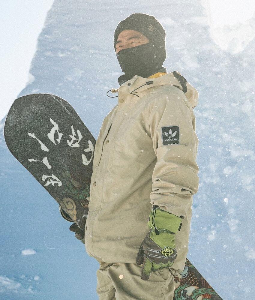 Adidas Snowboarding Utility Snowboardjacke Sand/Collegiate Gold