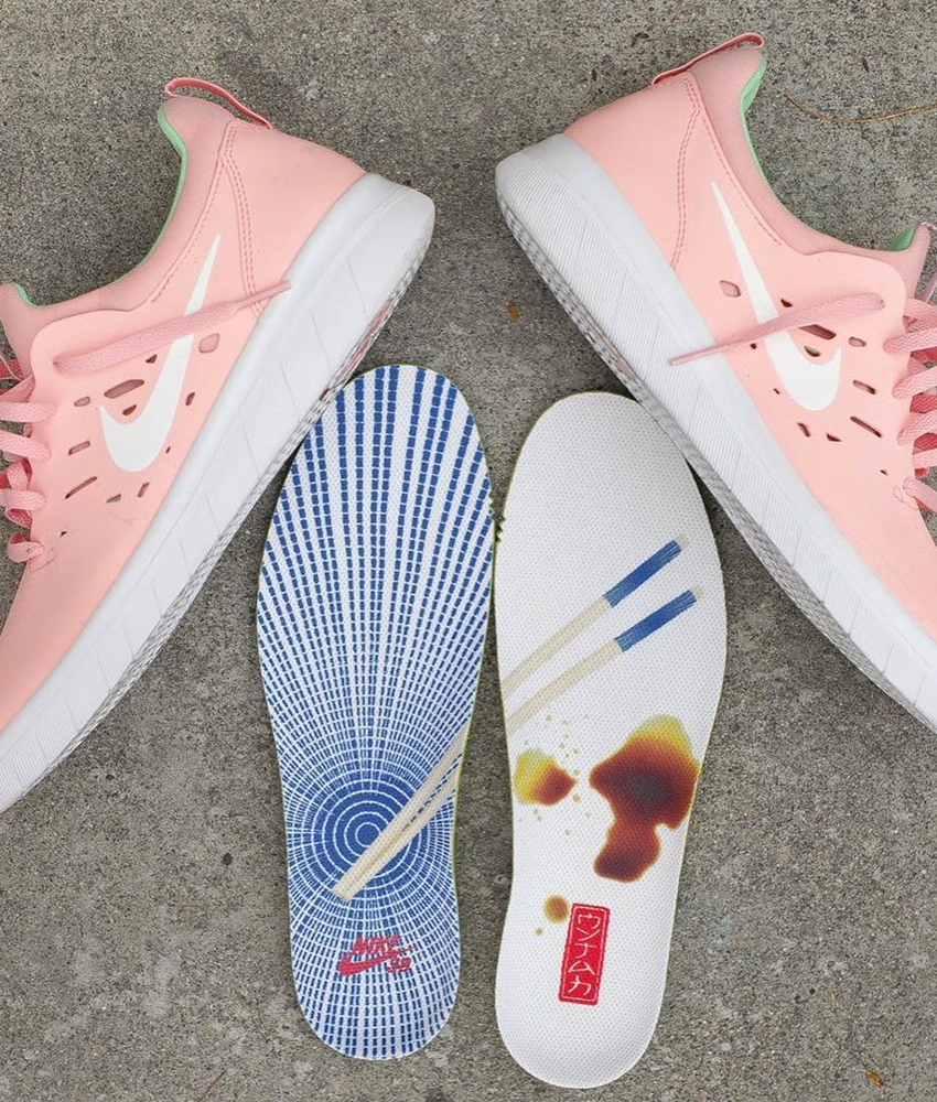 Nike SB Nyjah Free Bleached Coral & White Skate Shoes in